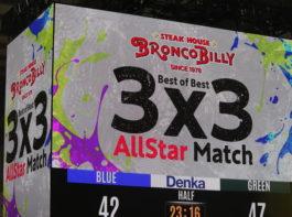 3x3(スリーエックススリー・3人制バスケットボール)のルールは?試合を面白くする要因は何か?