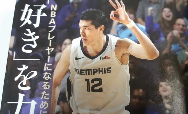 渡邊雄太(わたなべゆうた)選手は日本人2人目のNBAプレイヤー!