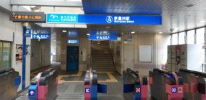 ゆりかもめ線の新豊洲駅