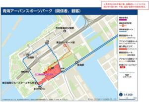 青海アーバンスポーツパークの輸送計画(観客ルート)
