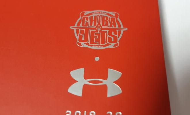 千葉ジェッツが2020-2021年シーズンの4種類のブースタークラブ会員の募集を開始!